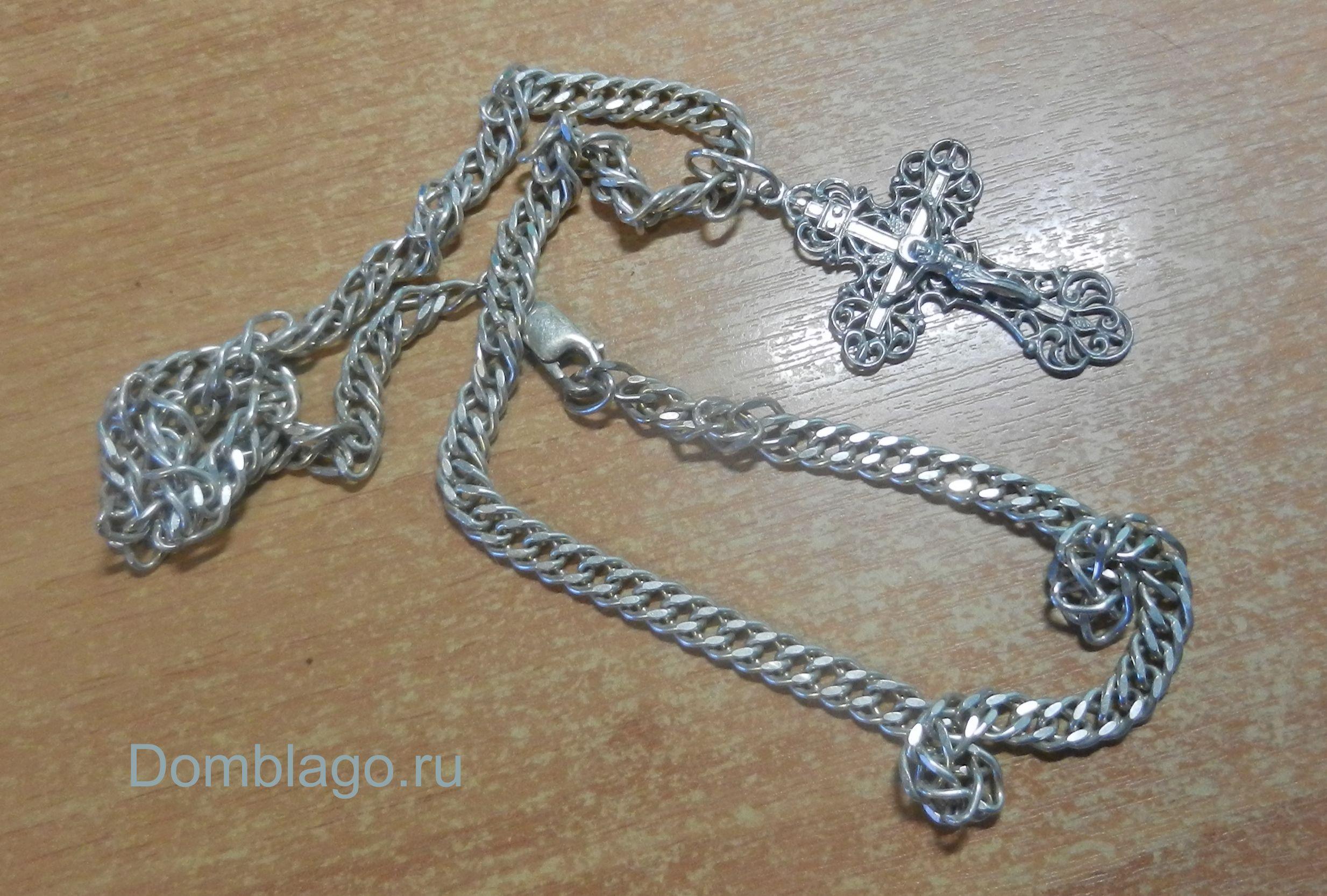 Очистить серебряную цепочку в домашних условиях