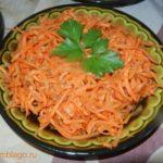 Как приготовить морковь по-корейски дома